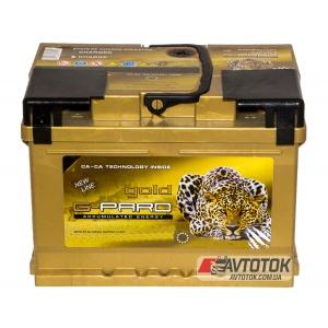 G-Pard Gold 82 Ah/12V Euro (0)
